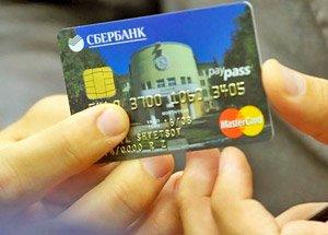 podkluchit-kartu-k-sberbank-onlajn