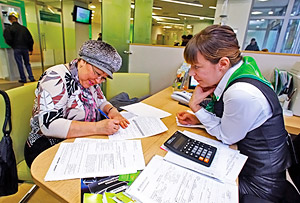 procentnye-stavki-po-kreditam-v-sberbanke
