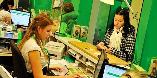 Реструктуризация кредита в Сбербанке для физических лиц