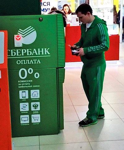 smeshnoj-sberbank-5