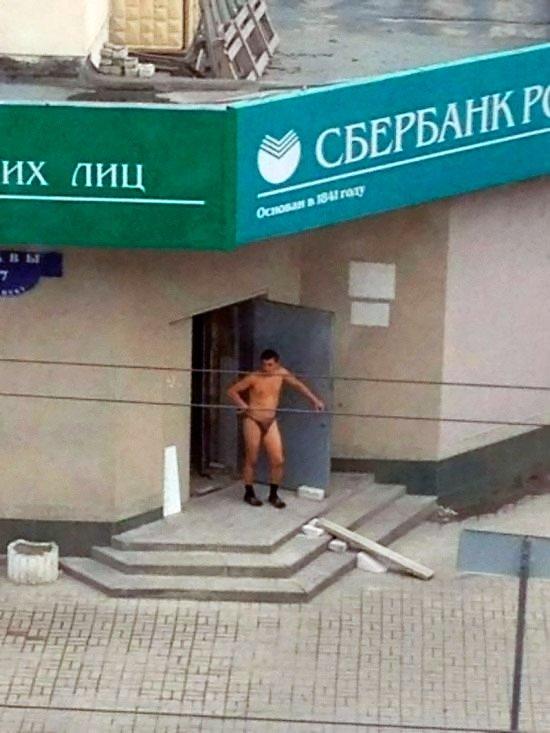 smeshnoj-sberbank-7