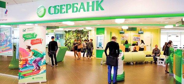 ipoteka-sberbank