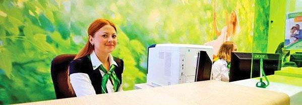 Как оплатить госпошлину за водительское удостоверение в Сбербанке?