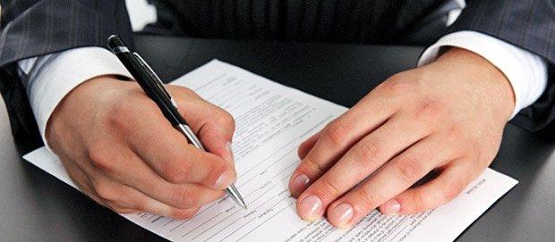Кредиты для юридических лиц в Сбербанке