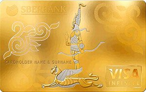 visa-gold-sberbank