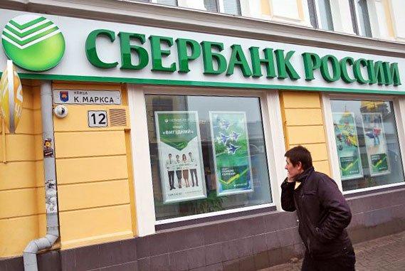 sberbank-pasporta