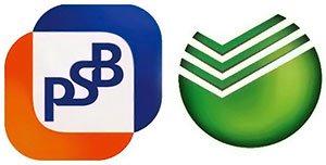 Какая комиссия при переводе денег с Промсвязьбанка на Сбербанк?