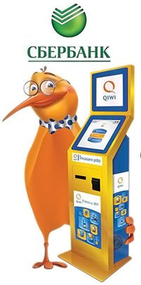 qiwi-sberbank-online