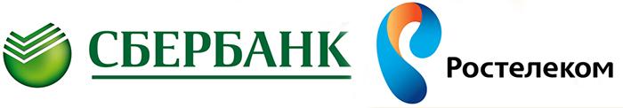 sberbank-rostelekom