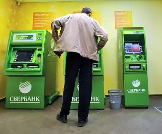 Если потерял кредитку Сбербанка, что делать?