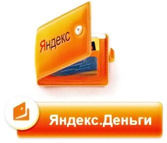 Кредит онлайн на карту и электронный кошелек
