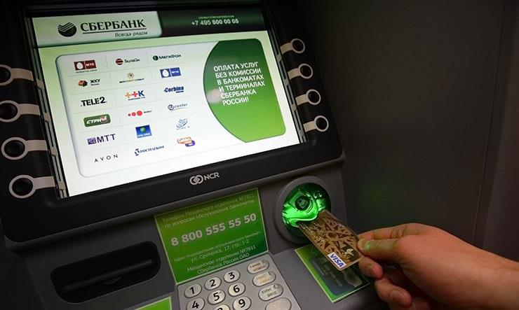 Как распечатать чек банкомата Сбербанка?
