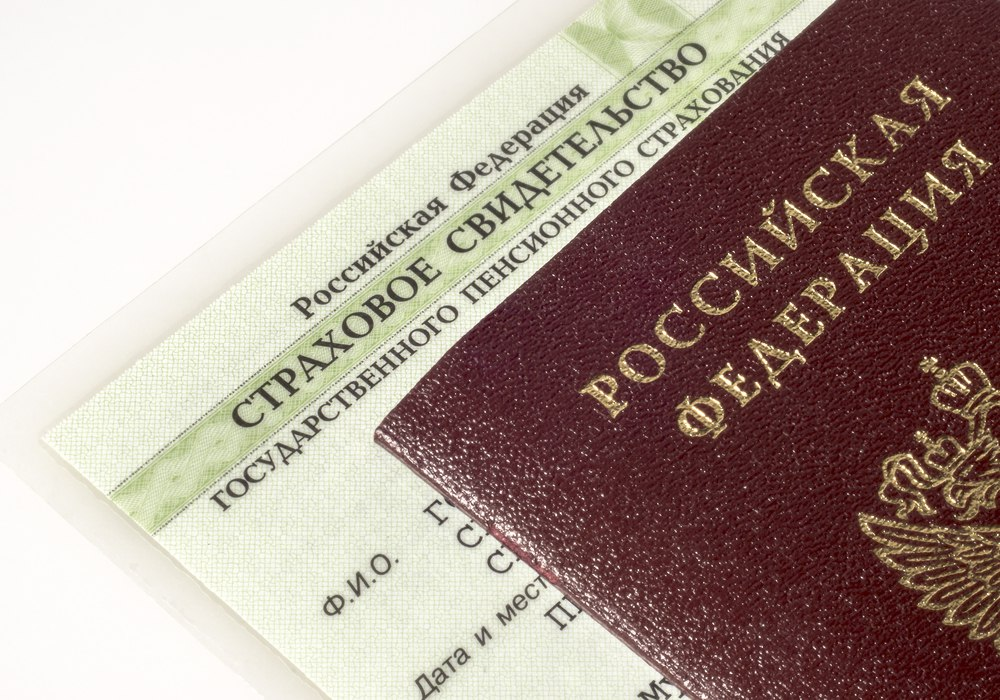 Паспорт и СНИЛС для оформления карты рассрочки Хоум Кредит