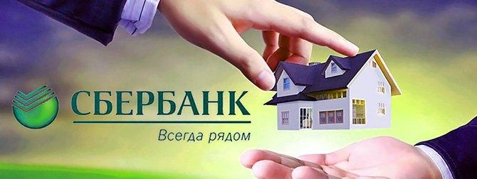 Sberbank-kalkulyator