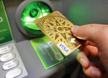Кредитные карты Сбербанка: условия, виды, особенности