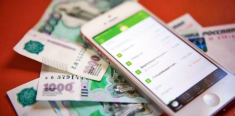 Как перевести деньги с карты Сбербанка на другую карту через мобильный банк?