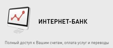 homecreadit-internet-bank