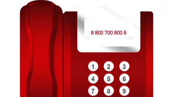 houm-kredit-goryachaya-liniya-besplatno-telefon-kruglosutochno