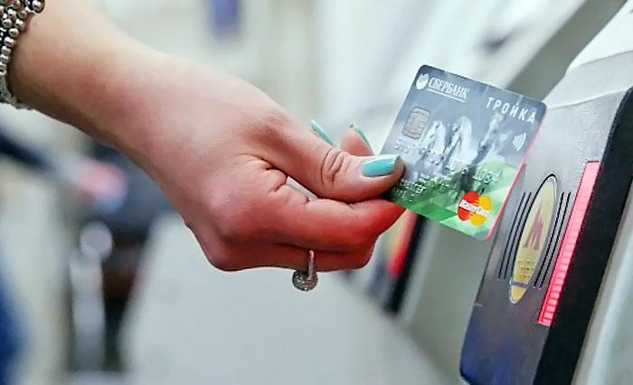 Transportnaya-karta-sberbanka